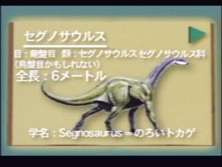 Newton museum 恐竜年代記 前編