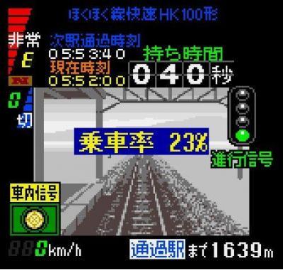 電車でGO!2 ON ネオジオポケット