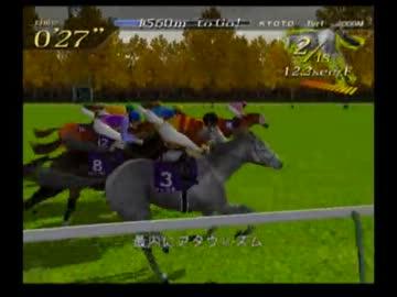 Jockey's Road