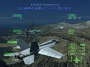エースコンバット5 ジ・アンサング・ウォー