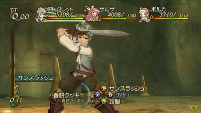 トラスティベル 〜ショパンの夢〜