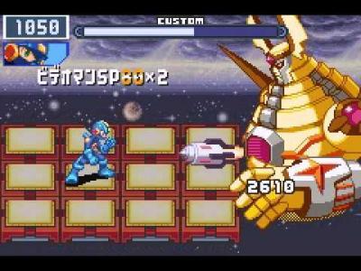 ロックマンエグゼ4