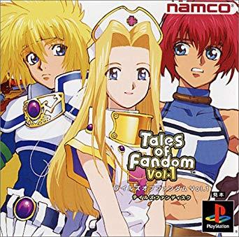 テイルズ オブ ファンダム Vol.1