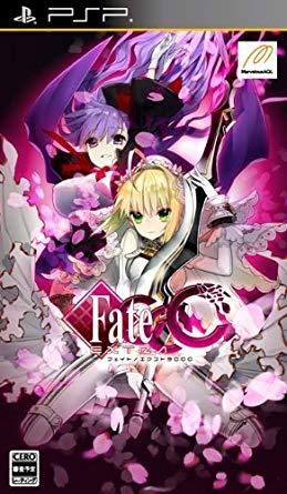Fate/EXTRACCC