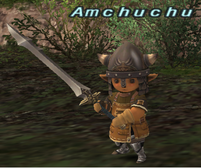 アムチュチュ