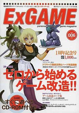 ExGAME