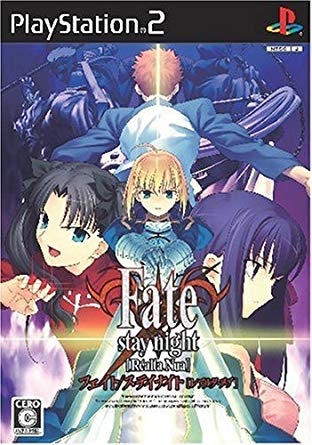 Fate/stay night [Réalta Nua]