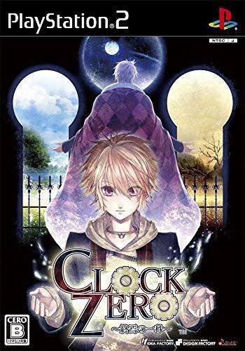 CLOCK ZERO 〜終焉の一秒〜
