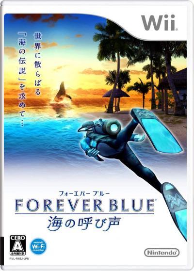 FOREVER BLUE 海の呼び声