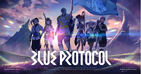 BLUE PROTOCOL(ブループロトコル)