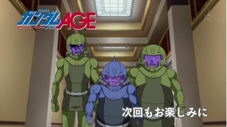 機動戦士ガンダムAGE