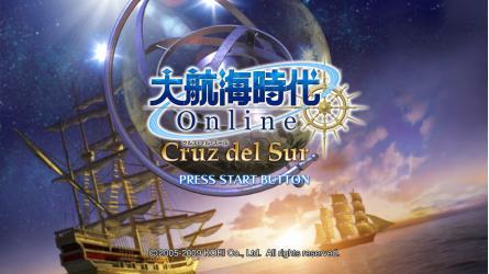 大航海時代Online