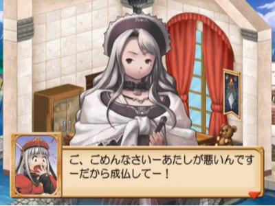 ユーディーのアトリエ 〜グラムナートの錬金術士〜
