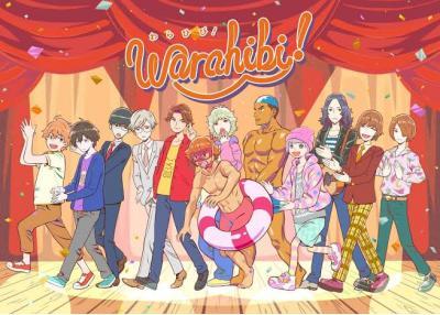 Warahibi!(わらひび!)人気投票