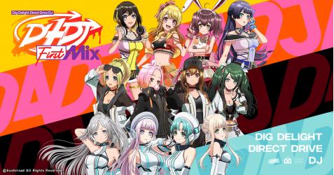 D4DJ First Mix キャラクター投票