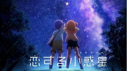 2020年冬のアニメ 人気投票ランキング