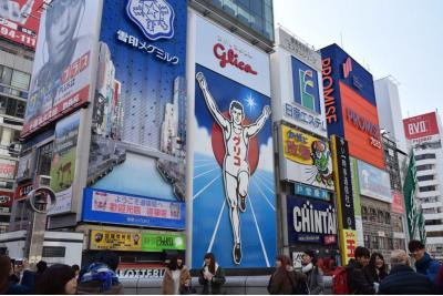 大阪府旅行のおすすめ観光スポット人気投票