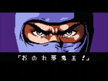 NINJA GAIDEN・忍者龍剣伝シリーズで一番面白かった作品に投票するランキング