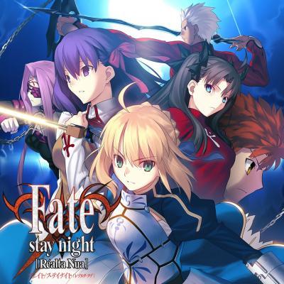 Fate/stay night で一番好きな攻略ルートはどれですか?