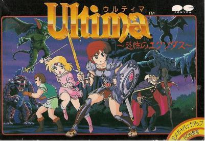 ウルティマ(Ultima)シリーズで一番面白かった作品を決める人気投票