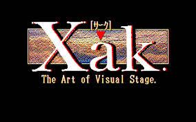 サーク ジ・アート・オブ・ビジュアル・ステージ