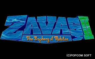 サバッシュⅡ -メヒテの大予言-