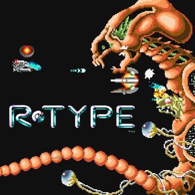 R-TYPEシリーズで一番面白かった作品を決める人気投票
