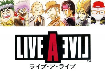 ライブ・ア・ライブ(LIVE A LIVE)で最高のシナリオを決める人気投票