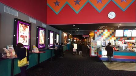 山口県の映画館 人気投票