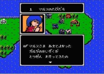 【FC】ファミコンのシミュレーション・ゲーム人気投票【SLG】