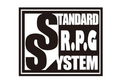 スタンダードRPGシステム