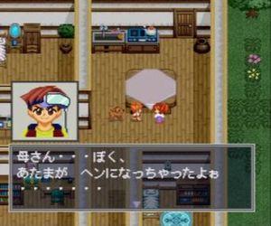 クソゲーランキング【PS1編】
